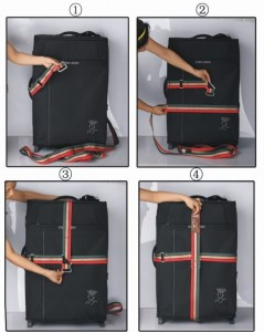 luggage_belt_4
