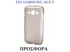 θήκη σιλικόνης Cyoo TPU Samsung S7275, s7272, s7270 Galaxy Ace 3 διαφανές μαύρο Silicon Case Transparent Black TPU Bulk for Samsung S7275 Galaxy Ace 3 T114014